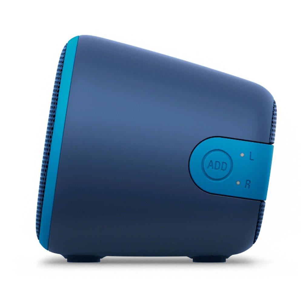 Sony portable speaker SRSXB2L